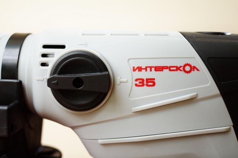 Обзор SDS-max перфоратора российского производства ИНТЕРСКОЛ П-35/1100ЭВ-2 - фото 11