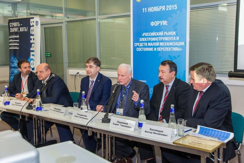 Конференция «Российский рынок электроинструмента и средств малой механизации. Состояние и перспективы» - фото 1