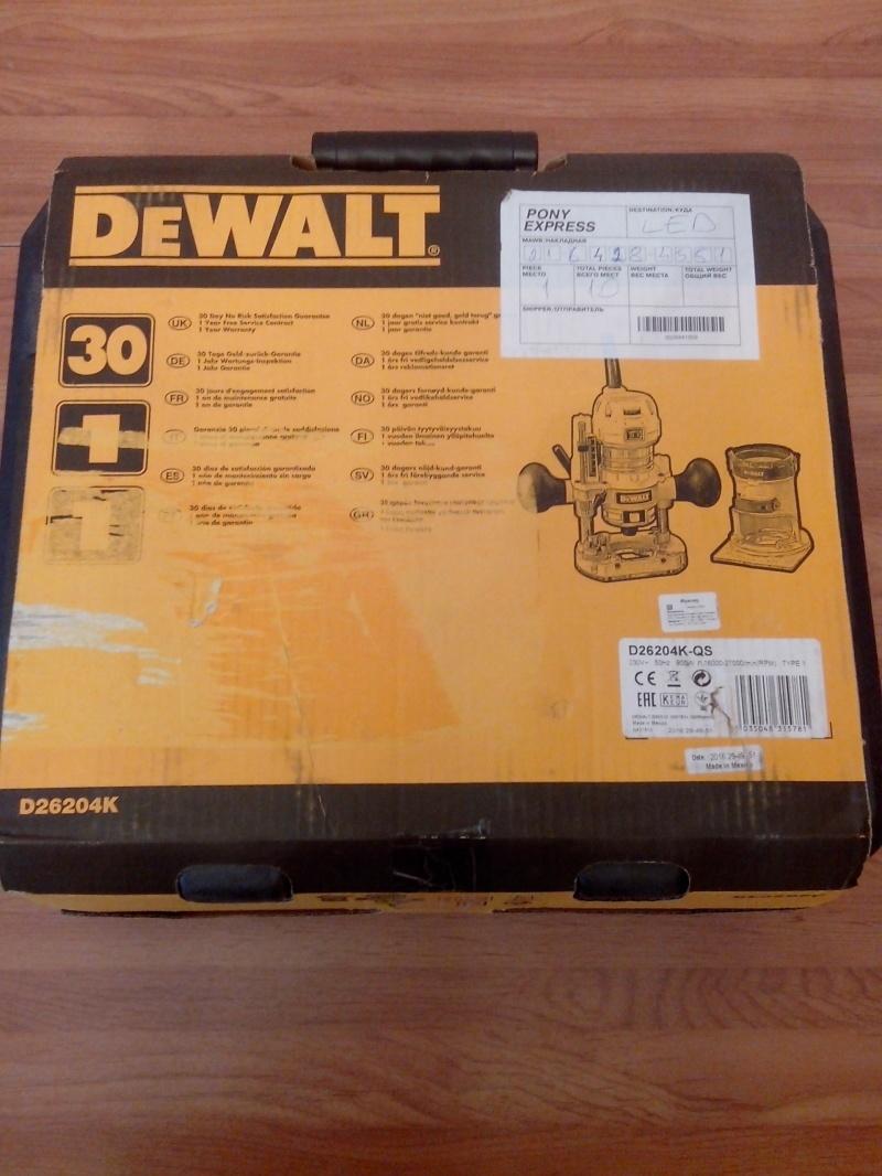 Обзор фрезера DeWALT D26204K - фото 2