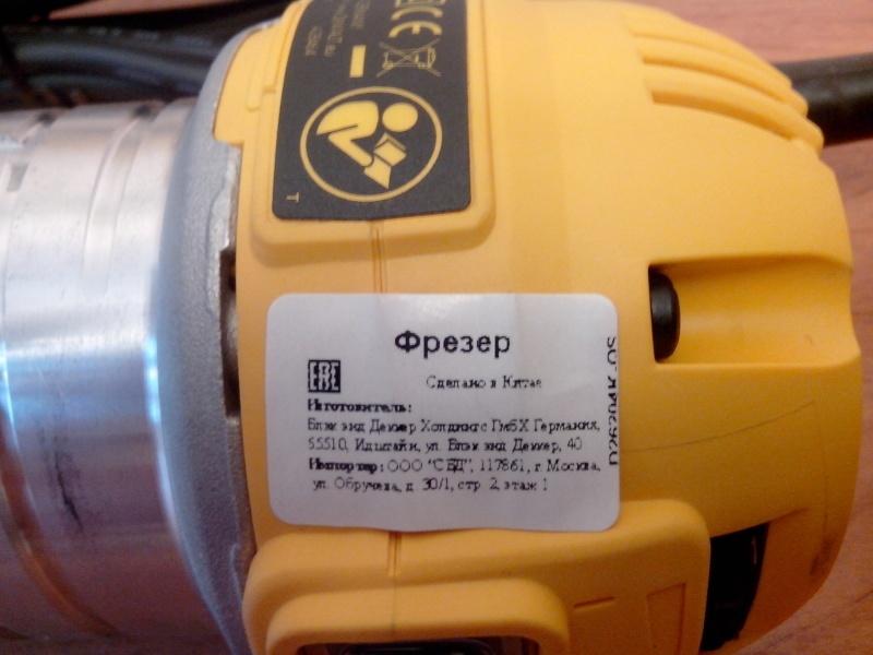 Обзор фрезера DeWALT D26204K - фото 29