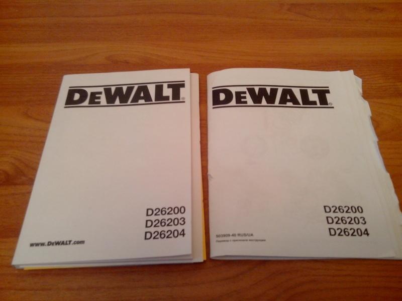 Обзор фрезера DeWALT D26204K - фото 60