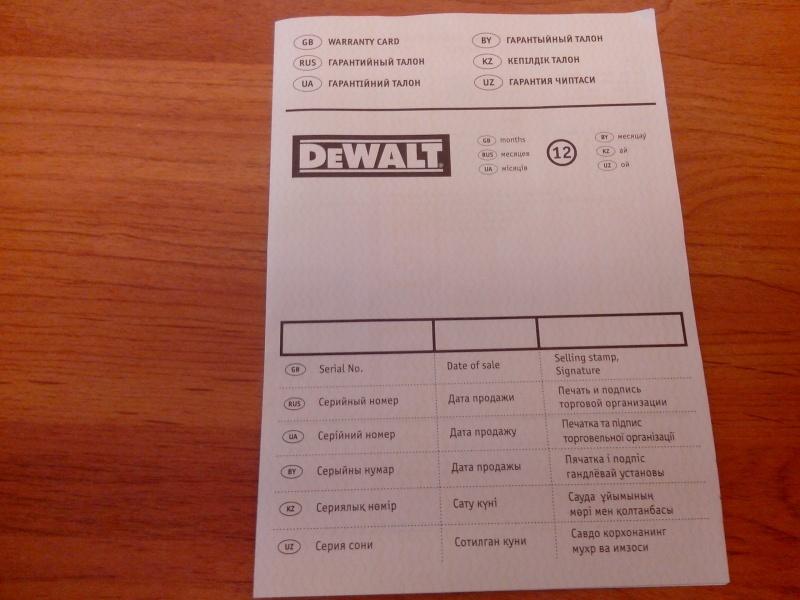 Обзор фрезера DeWALT D26204K - фото 61