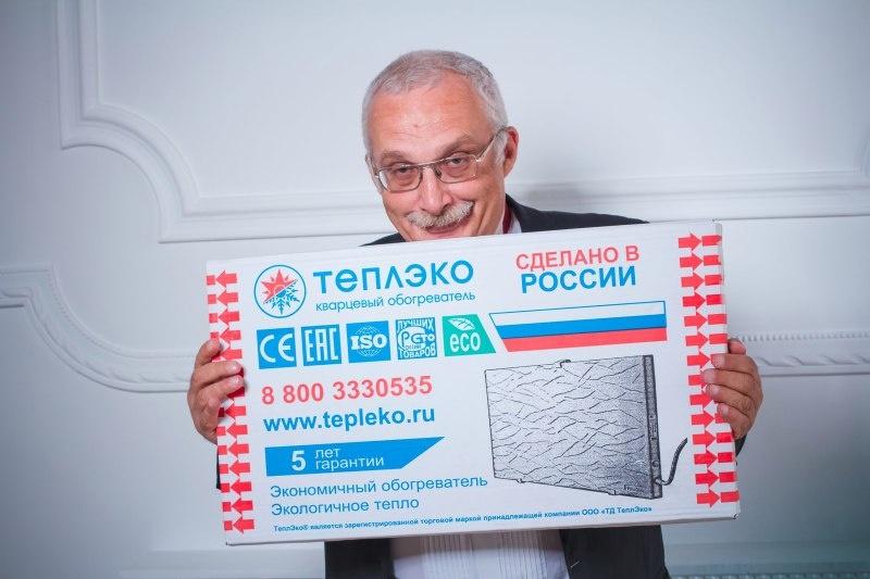 Отопление с обогревателями «ТеплЭко»: отзывы и полезная информация - фото 5