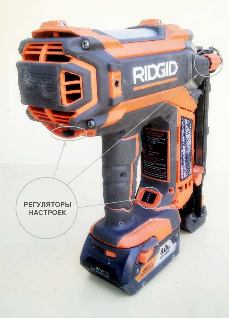 Аккумуляторный нейлер RIDGID/AEG 16GA 18v с бесщеточным двигателем - фото 3