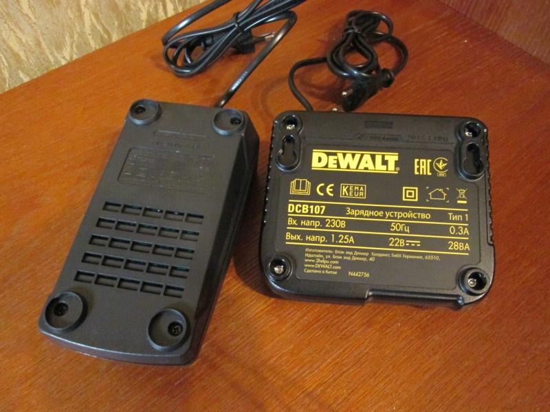 Bosch vs DeWalt. Сравнительный обзор ударных шуруповертов 18В. - фото 4