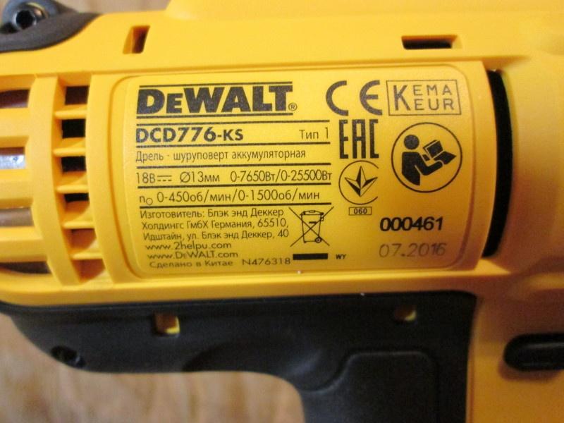 Bosch vs DeWalt. Сравнительный обзор ударных шуруповертов 18В. - фото 23