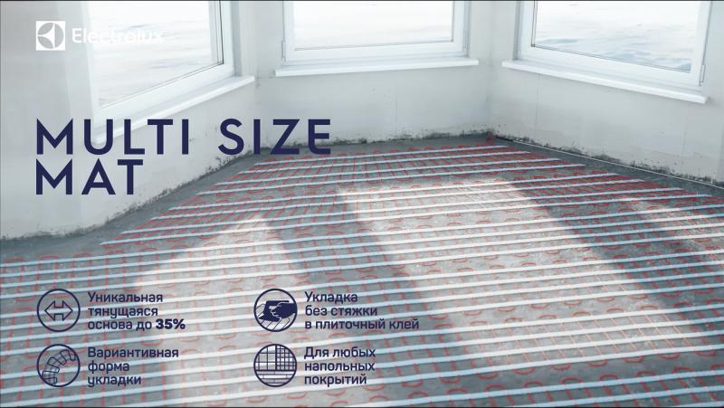 Универсальные теплые полы, подходящие для любого напольного покрытия, которые помогут сэкономить - фото 4