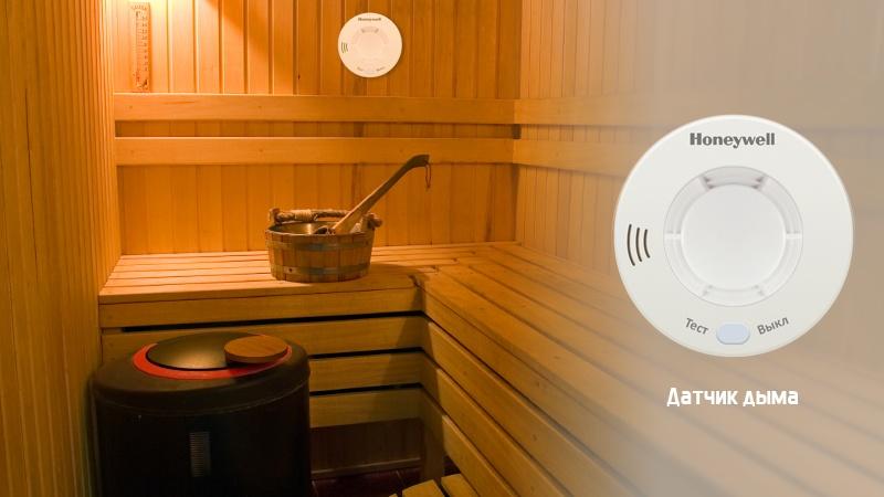 Умные датчики на страже вашего дома - фото 2