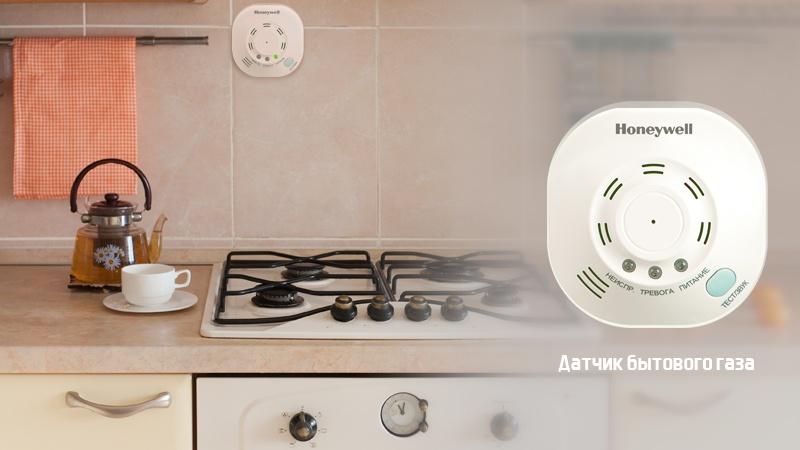 Умные датчики на страже вашего дома - фото 4