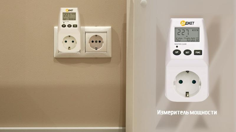 Умные датчики на страже вашего дома - фото 7