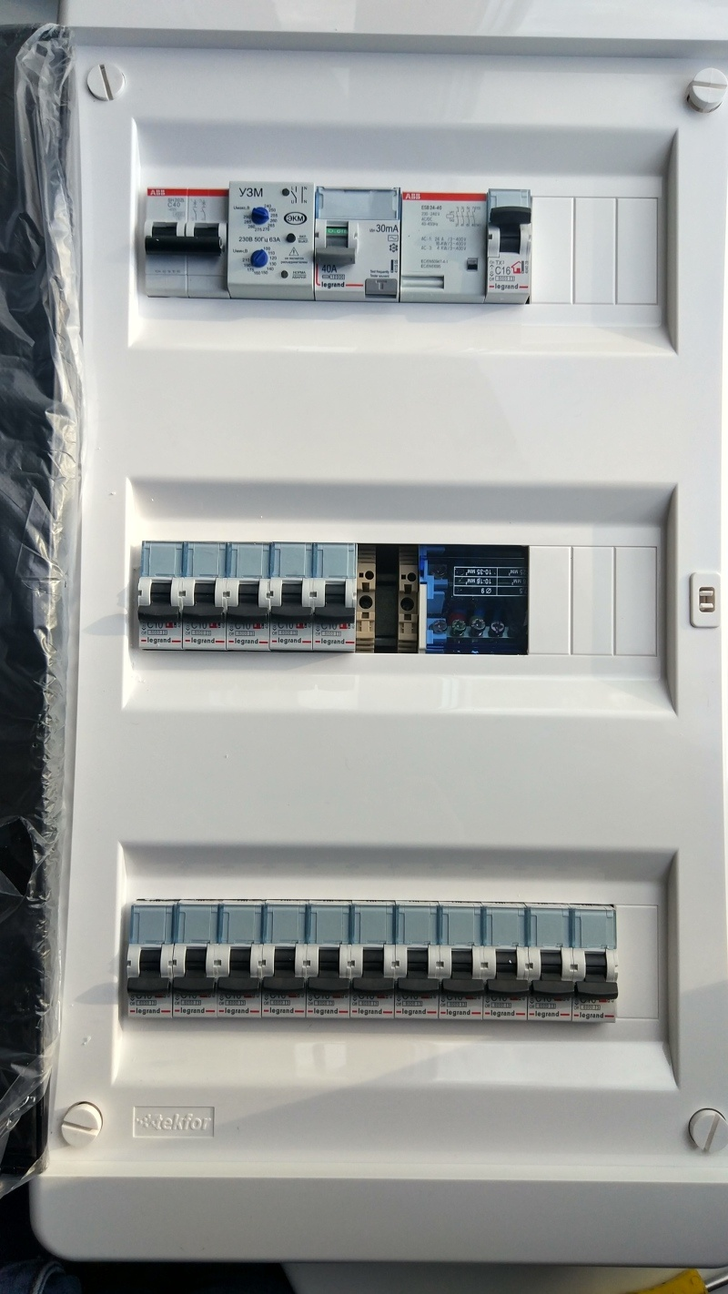 Бюджетный щит для 3-х комнатной квартиры - фото 5