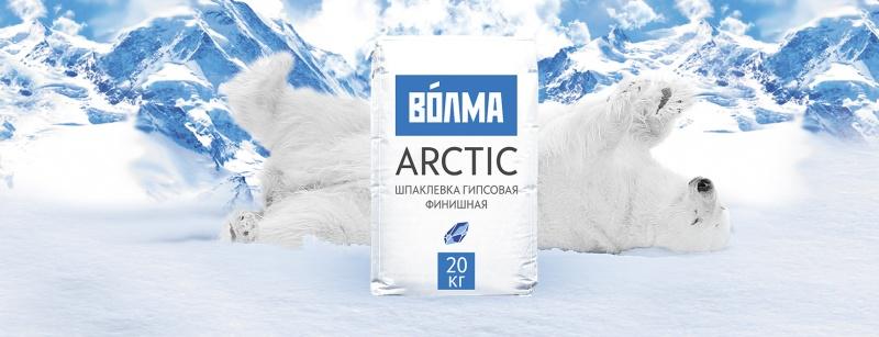 ВОЛМА выводит на рынок белую гипсовую шпаклевку «ВОЛМА-Arctic» - фото 1