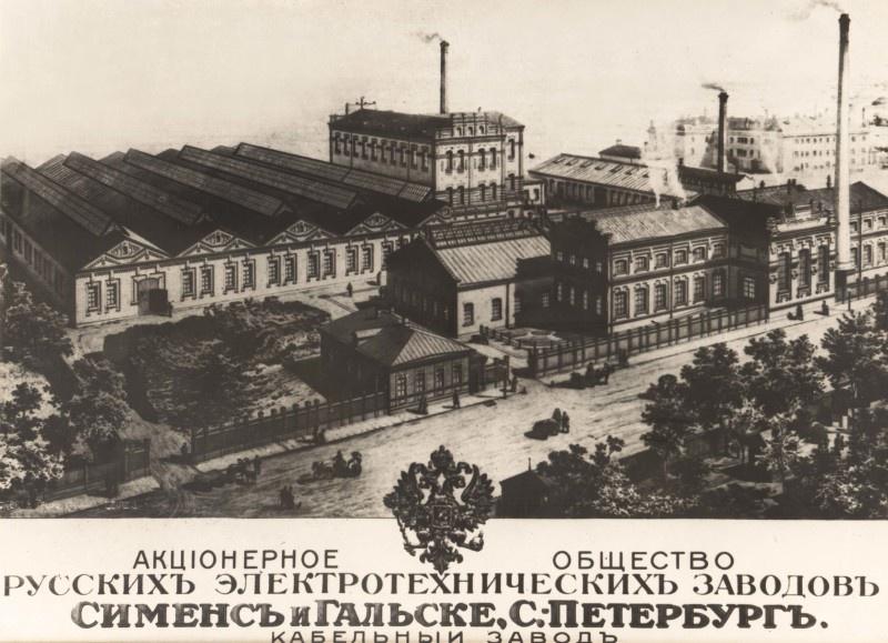 139 лет кабельной промышленности в России - фото 2