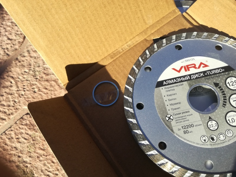 Тестирование ручного инструмента VIRA - фото 25