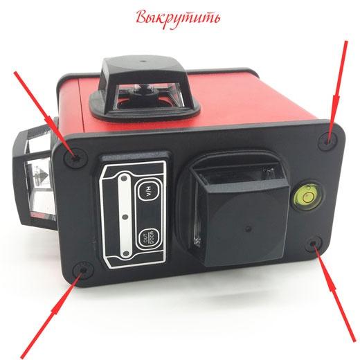 Ремонт лазерного уровня. Замена диода - фото 6