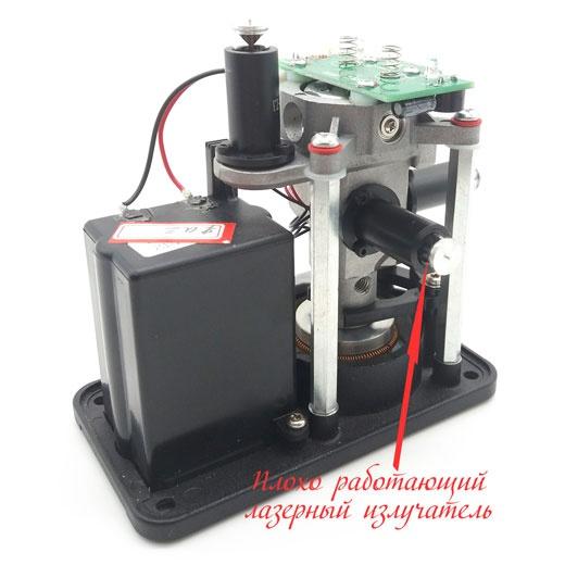 Ремонт лазерного уровня. Замена диода - фото 11