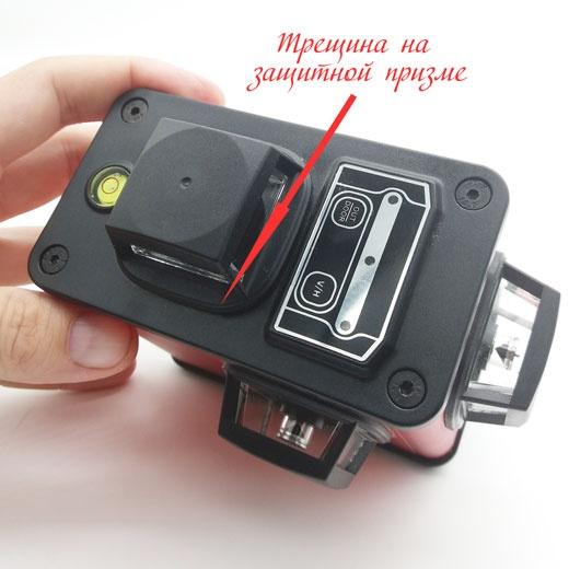Ремонт лазерного уровня. Замена диода - фото 4