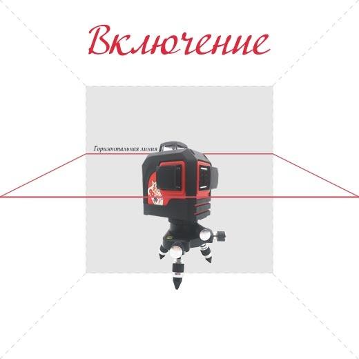 Обзор лазерного уровня Fukuda 3D (часть 2) - фото 7
