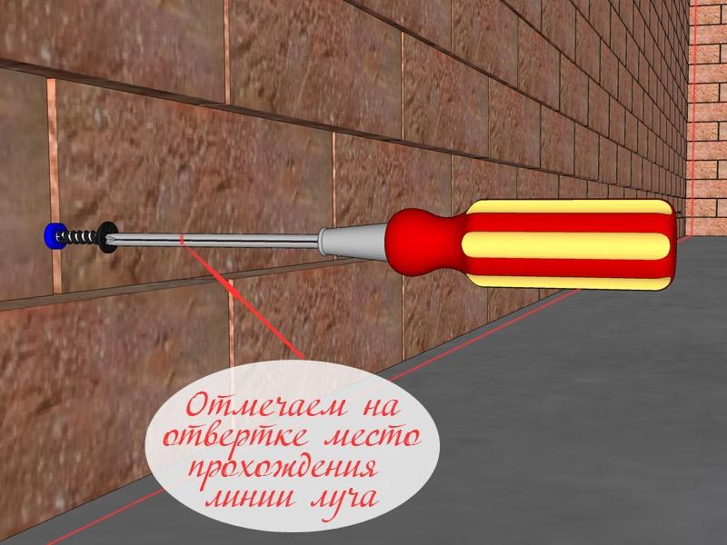 Как использовать лазерный уровень для штукатурки стен? - фото 9