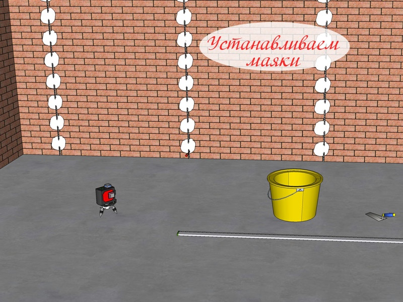 Как использовать лазерный уровень для штукатурки стен? - фото 11