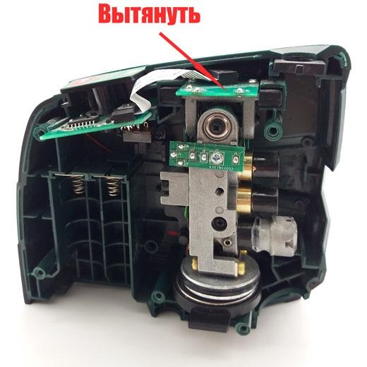 Настройка лазерного уровня Bosch PCL 20 - фото 15