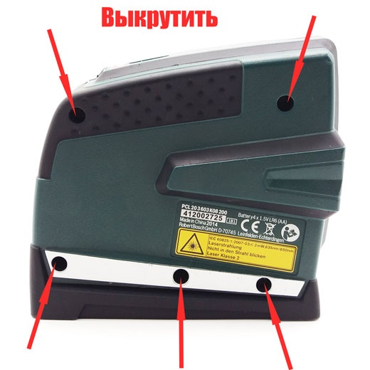 Настройка лазерного уровня Bosch PCL 20 - фото 7