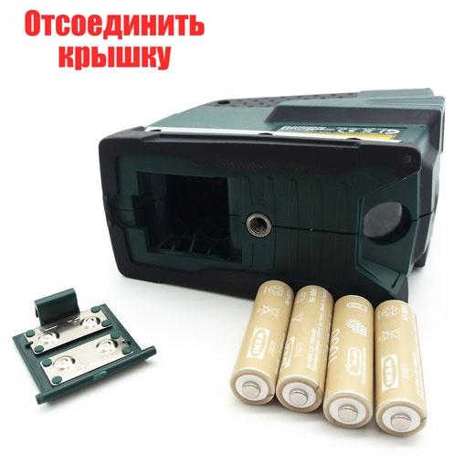 Настройка лазерного уровня Bosch PCL 20 - фото 9
