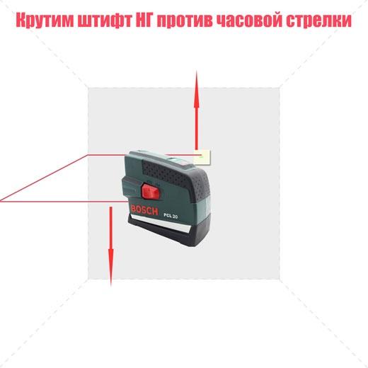 Настройка лазерного уровня Bosch PCL 20 - фото 22