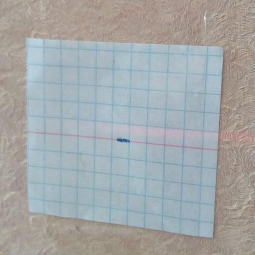 Настройка лазерного уровня Bosch PCL 20 - фото 6