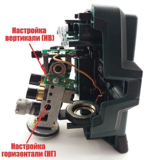 Настройка лазерного уровня Bosch PCL 20 - фото 16