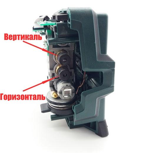 Настройка лазерного уровня Bosch PCL 20 - фото 14