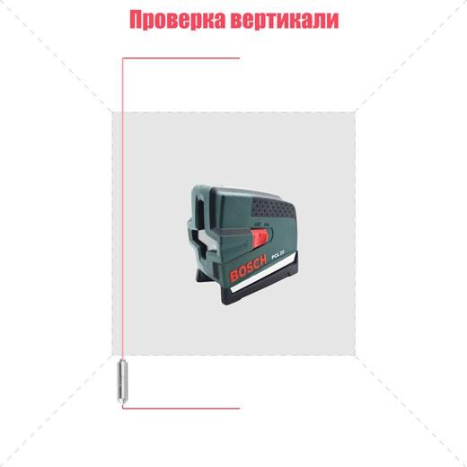 Настройка лазерного уровня Bosch PCL 20 - фото 4