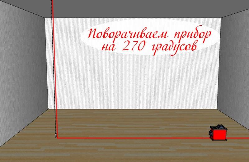 Проверка точности 3D лазерного уровня - фото 12