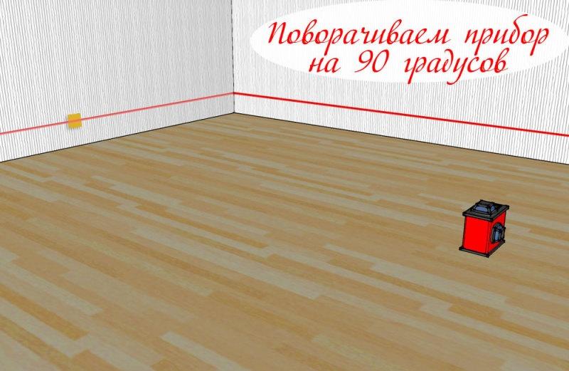 Проверка точности 3D лазерного уровня - фото 6