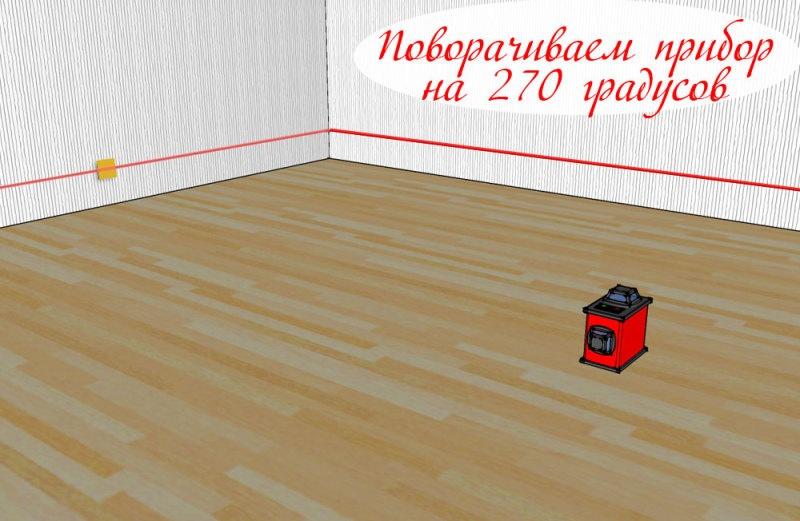 Проверка точности 3D лазерного уровня - фото 8