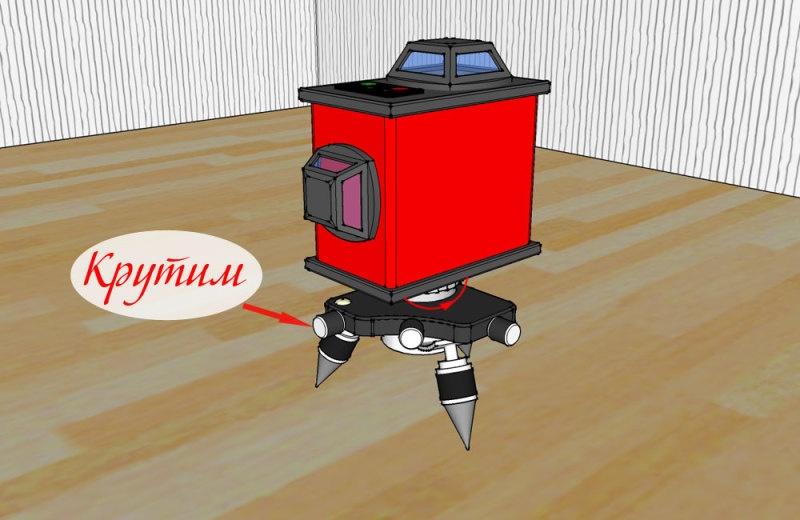 Проверка точности 3D лазерного уровня - фото 16