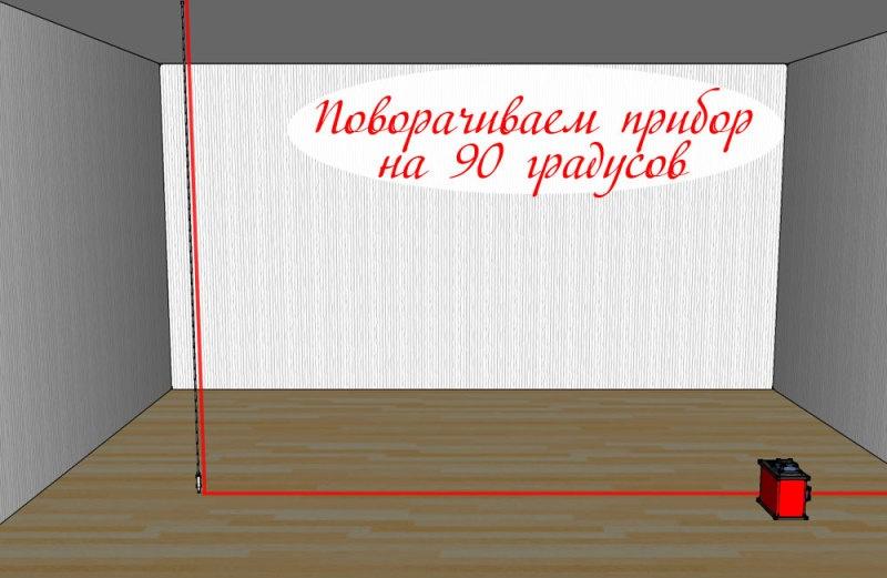 Проверка точности 3D лазерного уровня - фото 10