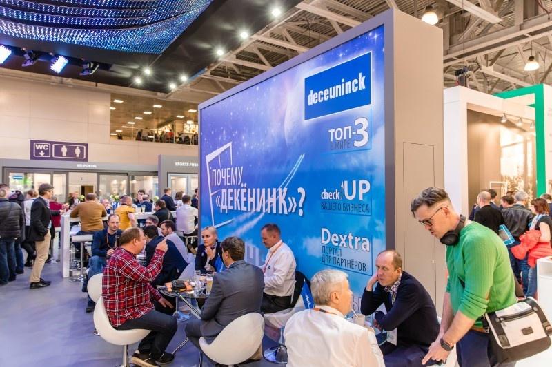 Найдите новых клиентов на самой крупной в России выставке строительных и отделочных материалов MosBuild! - фото 4