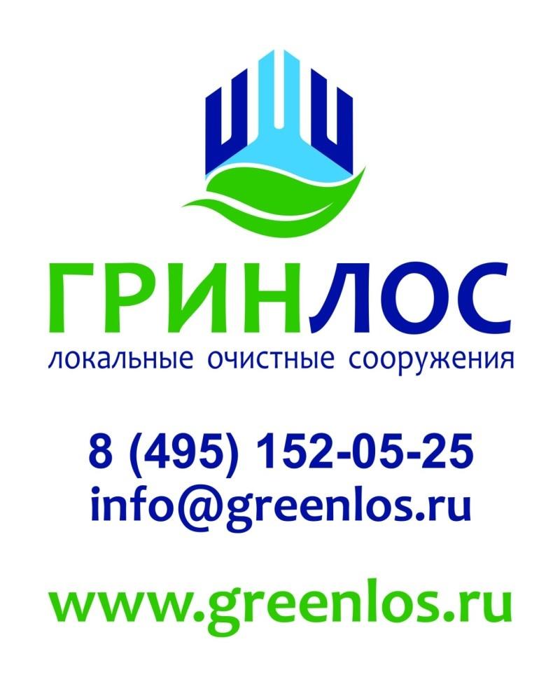 Линейка продукции компании «Инновационное экологическое оборудование» - фото 7