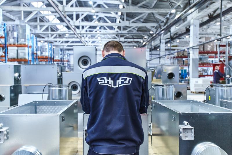 Российско-Датские инженерные технологии SHUFT - фото 2